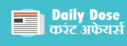 daily current affairs