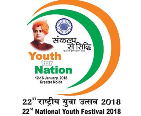 22 national youth festival 2018 noida