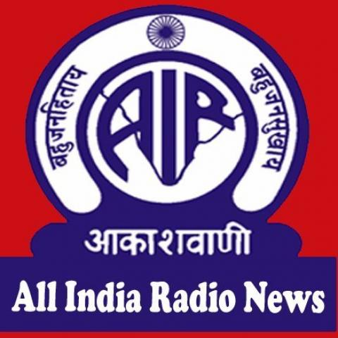 all india radio news analysis in hindi