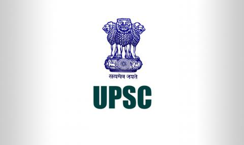 upsc prelims 2018 paper 1 answer key