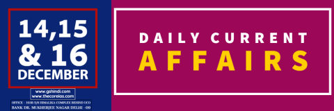 14,15 & 16 DEC DAILY CURRENT AFFAIRS