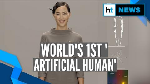 SAMSUNG ARTIFICIAL HUMAN