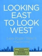 look west policy